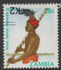 Zambia (1676) - 1991 Barge Handler with SURCHARGE INVERTED  unmounted mint