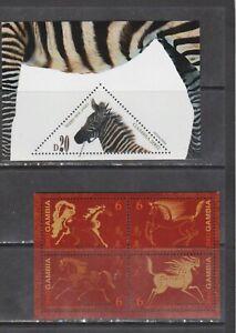 Gambia 2001 zodiac animals lunar calendar year of the horses zebra sklb+s/s MNH