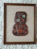 Raised Wooden African Figure Picture Artwork By New York Solar Print Unique
