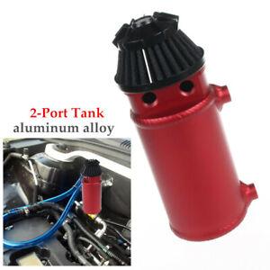 Universal Aluminum Oil Catch Can 2-Port Tank Reservoir Filter Protect Engine Set