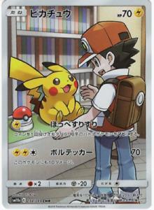 Pokemon Card Japanese Red's Pikachu CHR 054/049 SM11b HOLO Japan Pokémon cards