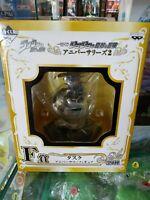 Banpresto JoJo's Bizarre Adventure Tusk Figure Ichiban kuji Prize-F