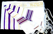 "Kosher Tallit Prayer Shawl acrylic 24""X72""/60x180cm Israel purple&gold Stripes"