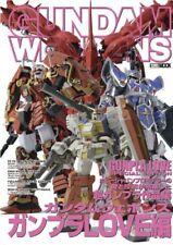 Gundam Weapons: Gundam Model Kit Love Japanese Book