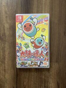 Taiko no Tatsujin: Drum 'n' Fun! Nintento Switch Game ~FROM JAPAN~
