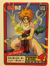 Yu Yu Hakusho Super Battle Power Level 206 - Part5