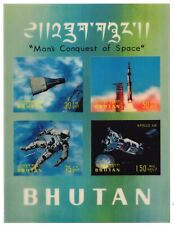 3D  Bhutan Scott 118m-o, (3) Souvenir Sheets Space Topical MNH 1970.