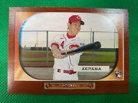 🔥👀2020 Topps Archives '55 Bowman Archives #B5518 Shogo Akiyama Reds🔥