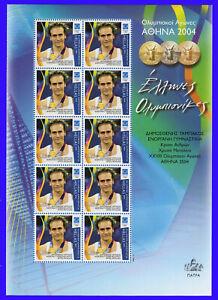 "GREECE 2004 OLYMPIC CHAMPIONS Rings Sheetlet of 10 DIGITAL ""PATRA"" MNH"