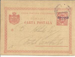 Romania OFFICE IN TURKEY-Postal Card-HG:1a(purple surcharge) COSPOLI 20/APR