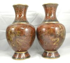 Vintage Matching Pair Chinese Brass Brown Enamel Cloisonne Vases Dragon 7 1/2""