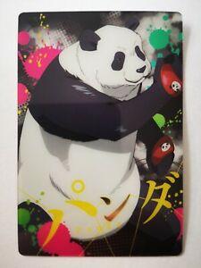 Jujutsu Kaisen Bandai Made in Japan Jump Fair Shueisha weekly #1-06 R Panda