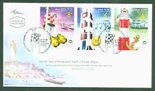Israel 2009 - Leuchttürme - Ashdod  Tel Aviv - Jaffa - Lighthouses - 2093-95 FDC