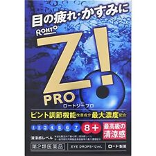 ROHTO Z! Pro Eye Drops X 1 Cool Refreshing Eye Wash Japan Std Fast Free Ship