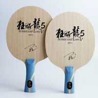 DHS Hurricane Long V Table Tennis Blade (Sale)