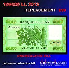 100000 Livres 2012  UNC REPLACEMENT .......- Lebanon - Liban - Libano