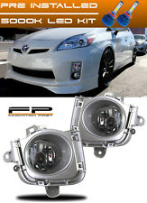 LED 2010 2011 Toyota Prius Fog Lights Clear Front Driving Lamps COMPLETE KIT