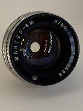 JUPITER 8 2/50 Russian USSR M39 Lens Fed Zorki Leica RED #7411609