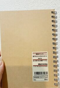 MUJI Double-ring Notebook A6 48sheets 6mm beige