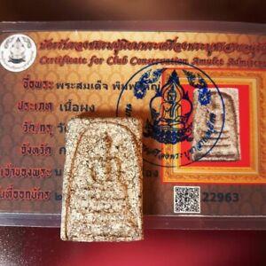 Phra Somdej Toh Wat Rakang Phim Yai Talisman Buddhist Thai Buddha Amulet Power