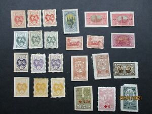 24 CENTRAL LITHUANIA MINT STAMPS
