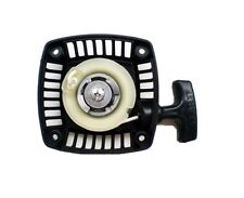 Pull Start With Metal Internal Claw 32F.07.100 For Aowei Yama Buggy Spare Part