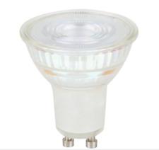 X5 (5 PACK) LAP GU10 LED LIGHT BULB 230LM 3.1W 5 - WARM WHITE