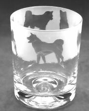 More details for akita frieze boxed 30cl glass whisky tumbler