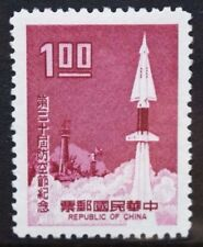 CHINA TAIWAN 1969 30th Air Defence Day Missile. Set of 1 Mint Never Hinged SG724