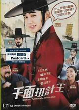 Seondal The Man Who Sells the River DVD Yoo Seung Ho Xiumin EXO NEW Eng Sub R3
