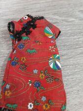 Mary Engelbreit Ann Estelle Doll Dress -8 Inch Doll 2003