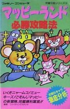 Mappy Land winning strategy guide book / NES
