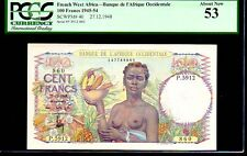 "FRENCH WEST AFRICA P40 1948 100 FRANCS PCGS 53 ""BEAUTIFUL COLORS!"""