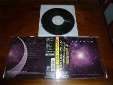 Havayoth / His Creation Reversed JAPAN+1 Naglfar Vintersorg Borknagar Gothic D2