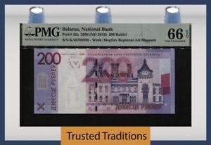TT PK 42a 2009 (ND 2016) BELARUS NATIONAL BANK 200 RUBLEI PMG 66 EPQ GEM UNC!