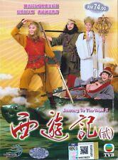 Hong Kong TVB Drama DVD Journey To The West 2 西遊記贰 (1998) English Subtitle