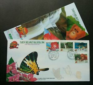 Malaysia Visit Year 1994 Butterfly Turtle Tiger Flower Fish (FDC) *see scan
