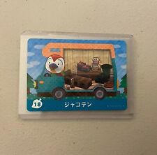 Jacob #18 *Authentic* Animal Crossing Amiibo Card | NEW | JPN Version |