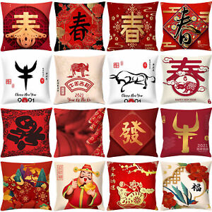 CHINESE SPRING FESTIVAL PRINTING PILLOWCASE SOFA BED CUSHION COVER PILLOWSLIP