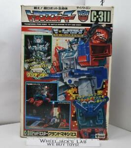 Grand Maximus Headmaster C-311 EMPTY BOX ONLY Takara G1 Transformers 1988