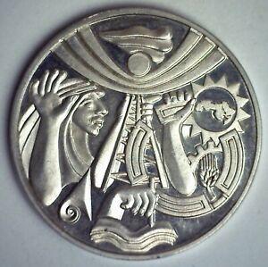 1978 Iraq 1 Dinar 10th Anniversary Revolution Medal Coin Central Bank Silver