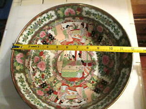 """ANTIQUE 12"""" ASIAN CHINESE QING DYNASTY FAMILLE ROSE Medallion Porcelain  BOWL"""