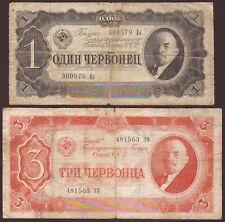 Russia   1 & 3 Chervontsa  1937
