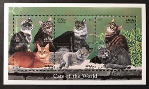 MALDIVES CATS STAMP SHEET 1998 MNH CATS OF THE WORLD BURMESE MAINE COON SOMALI