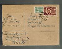 1940 Stanislaus Russia USSR Censored cover to Rokycany Bohemia Moravia BM