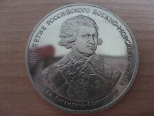 RUSSIA USSR CCCP Soviet Union 300 years of NAVAL FLEET Medal #16.726