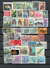 Costa Rica Ecuador Latin America Collection Of Postal Used stamps Lot (La 105)