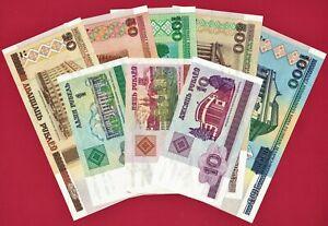 BELARUS 2000 SET of 8 UNC NOTES GOZNAK 1, 5, 10, 20, 50, 100, 500 & 1000 Rubles