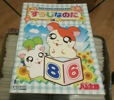 "Tottoko Hamutaro ""Hamtaro"" Japanese Activity Book by Showa Note Rare Kawaii !"