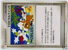 POKEMON WORLDS 09 N° DP48 TROPICAL WIND JAPONAISE JAPANESE